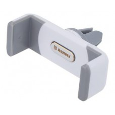 Remax Universal Car Holder RM-C01 White/Grey