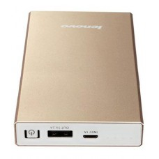 MP1260 Lenovo Power Bank 12000mAh Gold (EU Blister)
